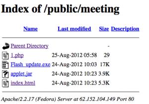 Screenshot taken the 29 August