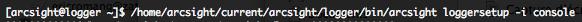 ArcSight Logger configuration in console mode